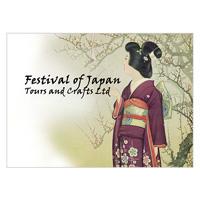 Festival-of-Japan