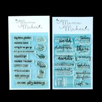Mama Makes Adventure Stamp Collection - 28 Stamps Total-122349