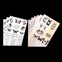 13Arts His & Hers Stickers & Elements - 3 x A4 Butterflies Elemen-234066