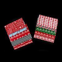 The Millshop Online Christmas Fabric Bundle 10 x Polycotton Fat Q-304542