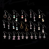 Spellbound Beads Stocking Fillers - 15 x Assorted Quick & Easy Ea-333717