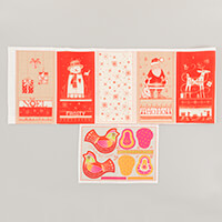 Pink Ink Designs Make and Create Christmas Bunting and Partridge -343358