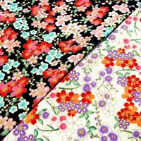 Fabric Freedom Oriental Fabric  2 x 0.5 Meter - 100% Cotton-386063