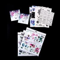 13Arts Aqua Flora Collection - 2 x Paper Pad, 2 x Papers, 4 x Sti-455654