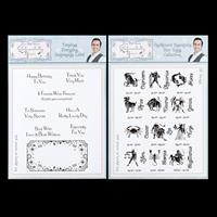 Sentimentally Yours 2 x Stamp Sets - Everyday Sentiments & Star S-476964
