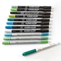 Kuretake Writer & Artist Pen Collection - Aquamarine - 12 Pens To-530204