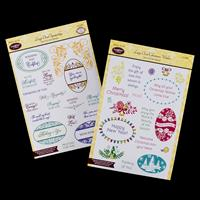 Justrite 2 x Stamp Sets  - Oval Christmas Wishes & Oval Sympathy -560859