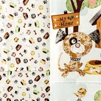 Juberry Fabrics Good Doggie Panel & 1/2 Metre Co-ordinating Fabri-577114