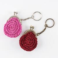 Kelanash Designs Set of 2 Small June Purse in Pink & Red-578685