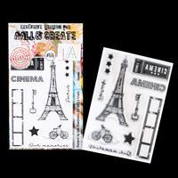 AALL & Create Stamp Set - Cinema - 10 Stamps-606700