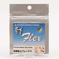 The PMC Studio 16.7g Flex Silver Clay-807823