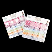 Sentimentally Yours - Blossom Collection - Paper Pads & Inserts --895664