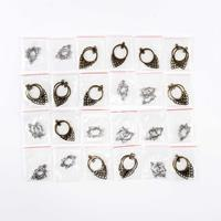 Chandelier Earring Findings - 2 Designs, 12 of each - 24 in total-898093