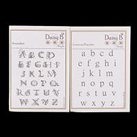 Nina Crafts 2 Alphabet Stamp Sets - Amazabet Upper and Plainabet -922894