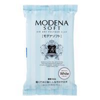 Katy Sue Modena Soft 150g Air Drying Polymer Clay-937885